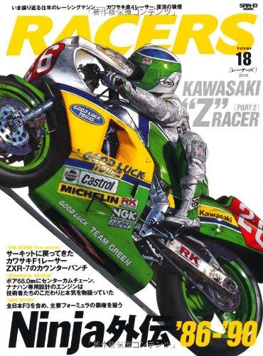9784779616433: Racers Vol.18 Nov 2012 Kawasaki -Z- Racer Nija 1986-1990