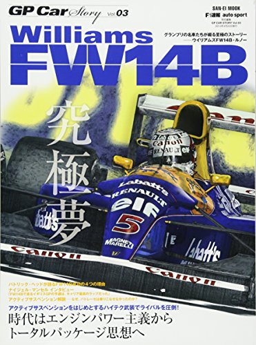 9784779617546: GP CAR STORY Williams FW14B (SAN-EI MOOK)