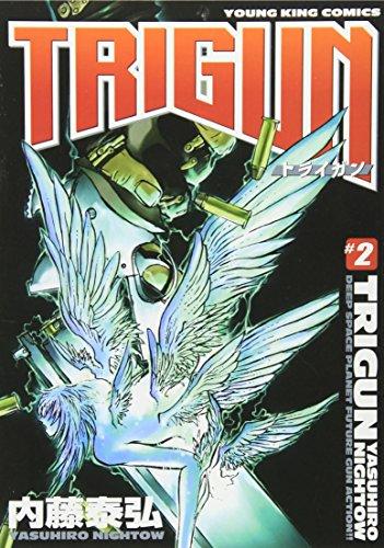 Trigun: Deep Space Planet Future Gun Action: Yasuhiro Naito