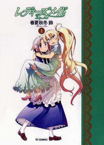 9784785939212: Ladyfs Maid 2 (TS Comics) [Comic]