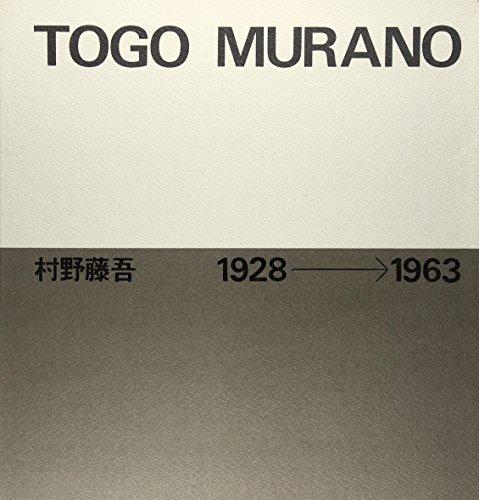 9784786900464: Togo Murano: 1928 - 1963