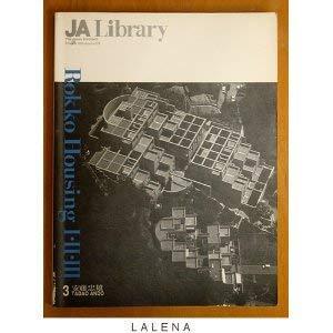 JA set of Library No.3 Tadao Ando