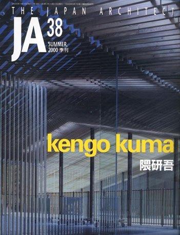 9784786901553: JA 38: Kengo Kuma