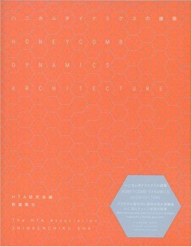 Honeycomb Dynamics Architecture HTA Association