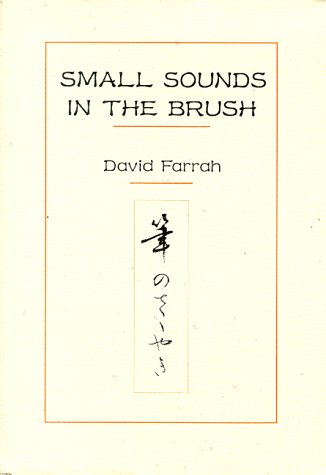 9784788370555: Small Sounds in the Brush (Fude no Sasayaki)