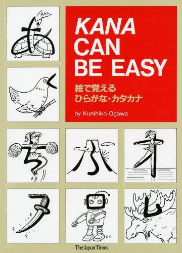 Kana Can Be Easy: Kunihiko Ogawa