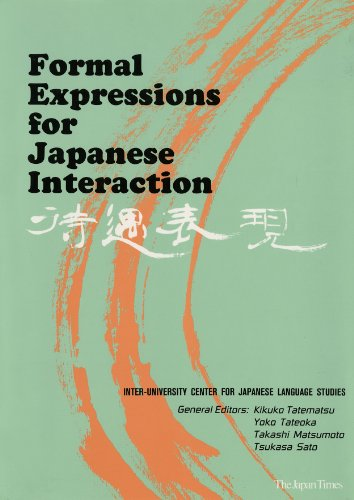 9784789005715: Formal Expressions for Japanese Interaction