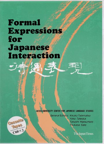 9784789005722: Formal Expressions for Japanese Interaction