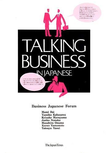 Talking Business in Japanese: Doi, Mami et al