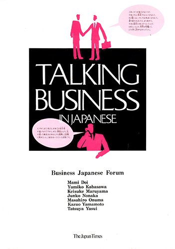 TALKING BUSINESS IN JAPANESE