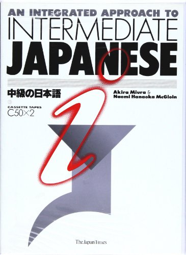 9784789007429: An Integrated Approach To Intermediate Japanese