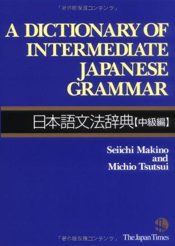9784789007757: A Dictionary of Intermediate Japanese Grammar