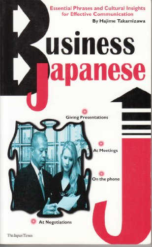 9784789009263: Business Japanese