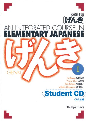 Genki 1: An Integrated Course in Elementary