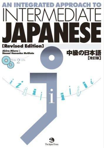 An Integrated Approach to Intermediate Japanese (2: Akira Miura; Naomi