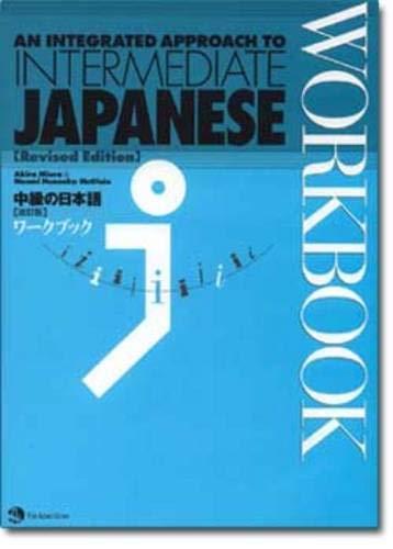 An Integrated Approach to Intermediate Japanese Workbook: McGloin, Akira