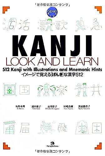 Kanji Look and Learn: Chikako Shinagawa; Eri Banno; Kaori Tajima; Kyoko Tokashiki; Yoko Ikeda