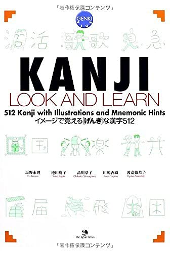 Kanji Look And Learn (Paperback)