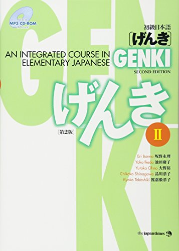 Genki: An Integrated Course in Elementary Japanese: BANNO