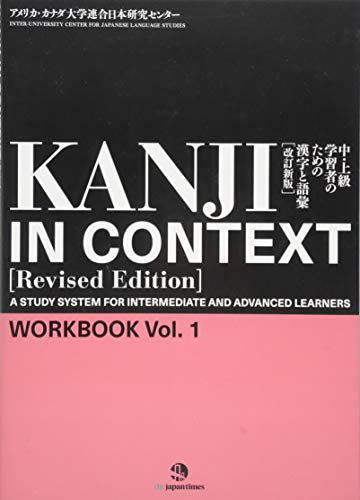 Kanji in Context Workbook vol.1 [Rivesed Edition]: Japan Times
