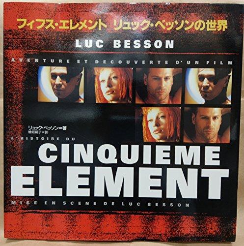 9784789712668: L'Histoire De Cinquieme Element ( The Fifth Element )