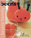 9784789726573: Beans Vol.10 Small and Cute Toys Plushie Momoko Doll Japanese