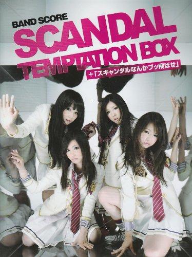 Scandal Book Japanese Scandal/temptation Box