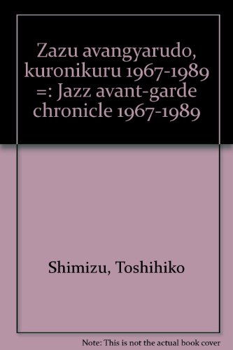 9784791750870: Zazu avangyarudo, kuronikuru 1967-1989 =: Jazz avant-garde chronicle 1967-1989