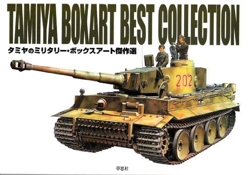 9784794219015: Tamiya Military Box Art Best Works Book