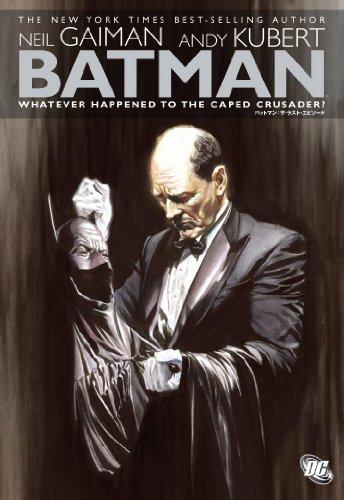 9784796870719: バットマン:ザ・ラスト・エピソード [Battoman: Za Rasuto Episoodo] (ShoPro Books, Batman)