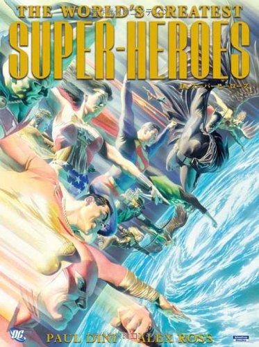 9784796871020: DC - THE WORLD'S GREATEST SUPER HEROES (ShoPro Books / DC Comics) Manga Comics