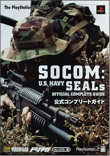 9784797325010: SOCOM: U.S. NAVY SEALs 公式コンプリートガイド (The PlayStation2 BOOKS)