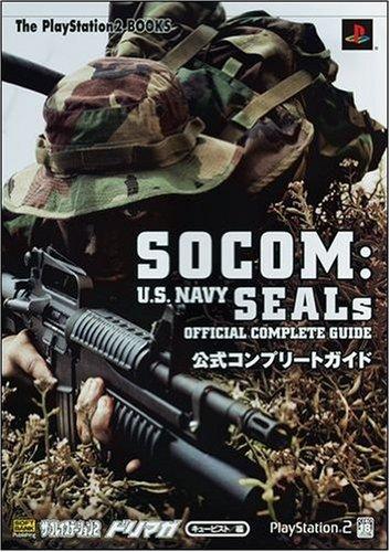 9784797325010: SOCOM: U.S. NAVY SEALs 公式コンプリートガイド (The PlayStation2 BOOKS)