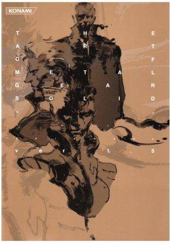 Art of Metal Gear Solid 1.5 Art: Yoji Shinkawa