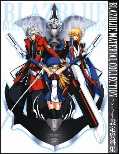 9784797354836: Blazblue Material Collection (Japanese imported)