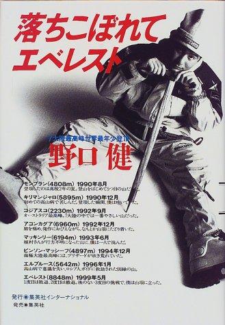 Japanese Book: Japanese Book