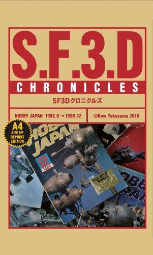 9784798601014: S.f.3.d. Ma.k Chronicles Hobby Japan KOW Yokoyama Mak Mecha ART Works Book NEW