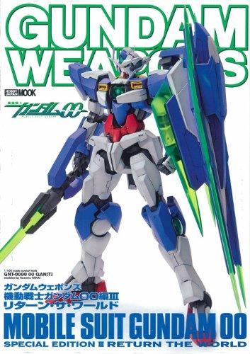 9784798601205: Gundam Weapons - Mobile Suit Gundam 00 Special Edition III Return the World (Hobby Japan Mook 360)