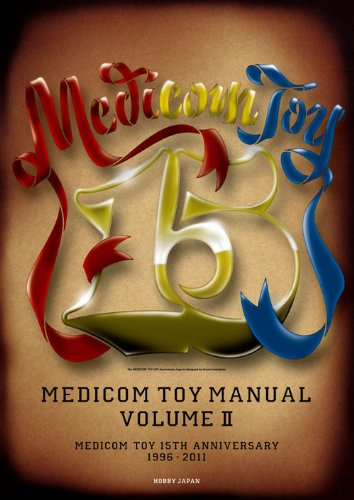 9784798602578: MEDICOM TOY MANUAL 2 ([BOX商品])