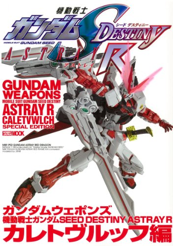 9784798606811: GUNDAM Weapons MOBILE Suite GUNDAM SEED DESTINY Astray R CANEVWLCH Special Edition [2013 ]