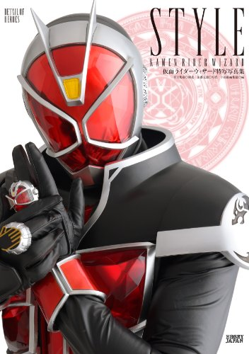 9784798607863: Detail of Heroes Kamen Rider Wizard Art Book Japan Design Works Photo Album