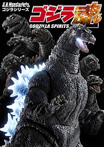 9784798612539: S.H.MonsterArts ゴジラ魂 (S.H.MonsterArtsゴジラシリーズ)