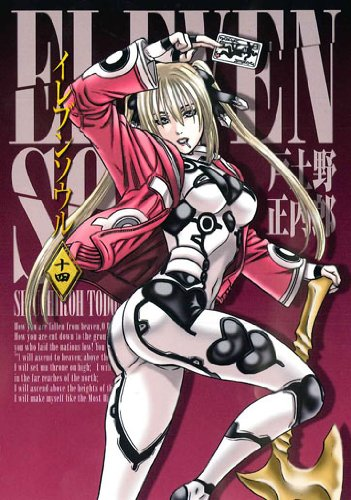 9784800000804: Eleven Soul - Vol.14 (Blade Comics) Manga [Japanese & English]