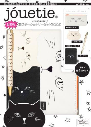 9784800206084: jouetie NEW cat stationery set BOOK (Takarajimasha stationery series) (japan import)