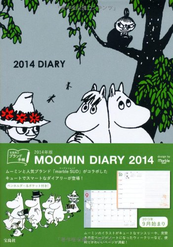 9784800211781: MOOMIN DIARY 2014 design by marble SUD