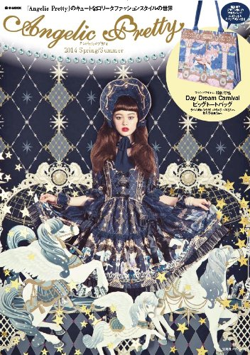 9784800223937: Angelic Pretty 2014 Spring / Summer LIMITED TOTE BAG