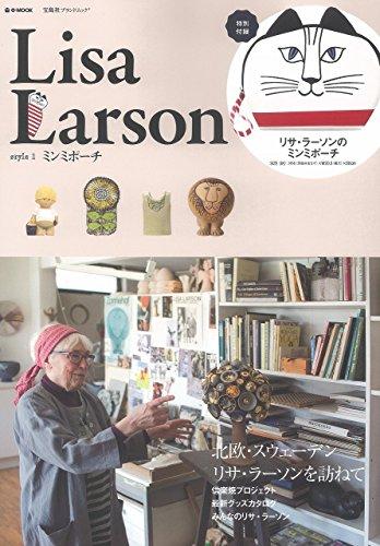9784800240330: Lisa Larson style 1 ミンミポーチ (e-MOOK 宝島社ブランドムック)