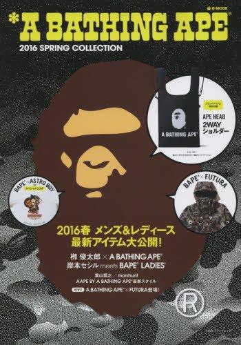 9784800248794: Japanese Fashion Collection :: A BATHING APE ® :: 2016 SPRING COLLECTION BOOK with bonus APE HEAD 2 way Shoulder bag [e-MOOK Takarajimasha Brand Mook JAPANESE EDITION]
