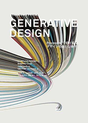 9784802510134: Generative Design (Japanese)