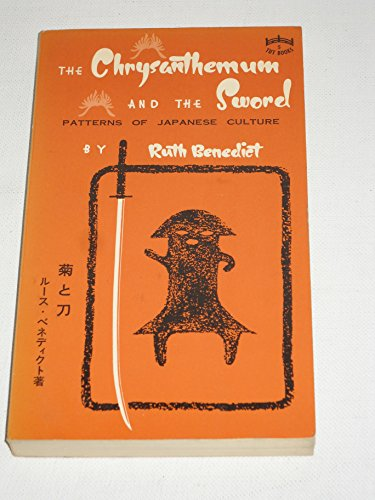 The Chrysanthemum and the Sword 9784805301135 Vintage softcover